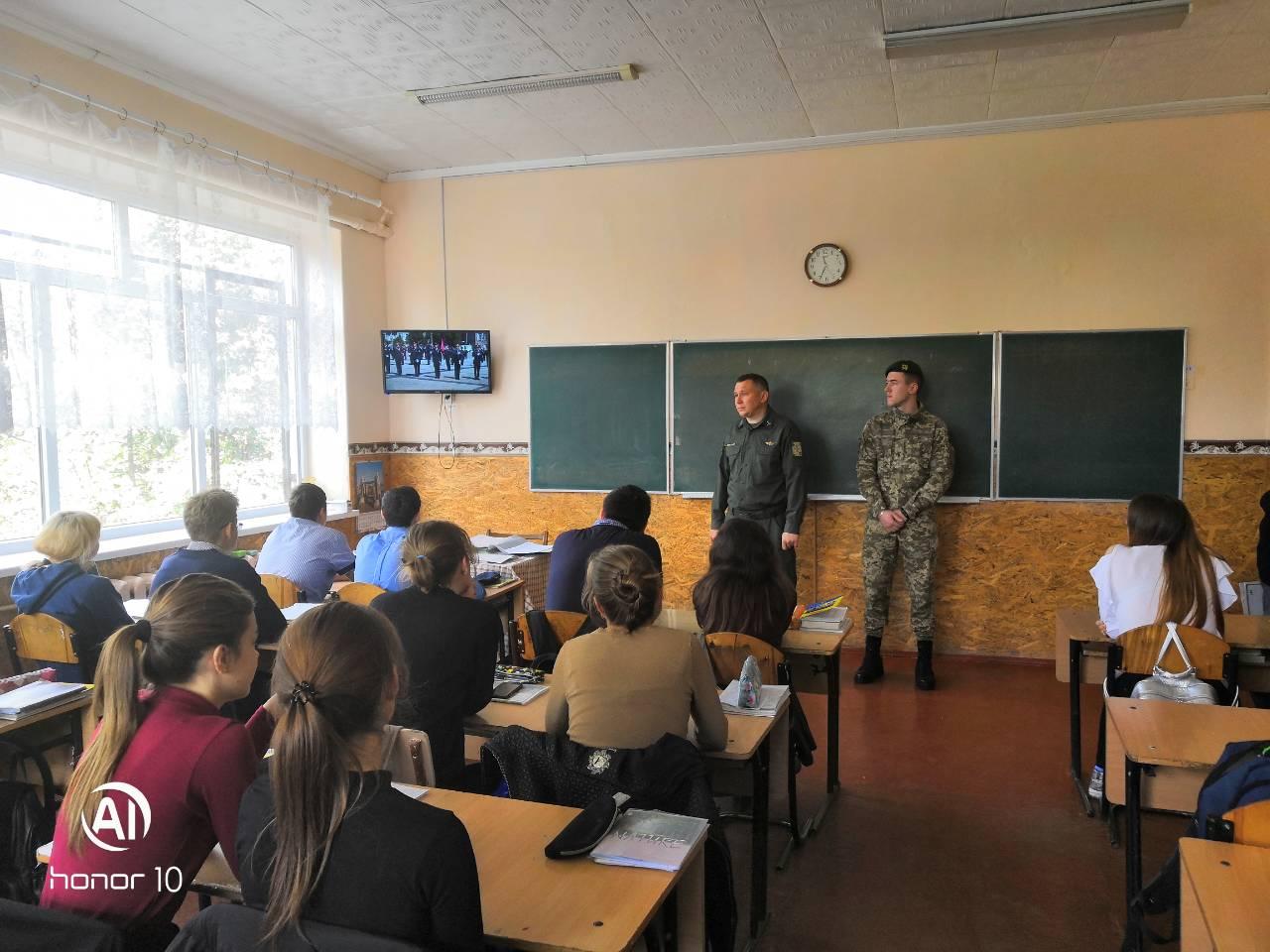 Измаильским выпускникам предложили выбрать профессию пограничника