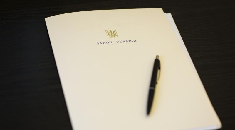"""За незаконное пересечение госграницы Украины с сегодняшнего дня наступает уголовная ответственность и грозит срок """"до трех лет"""""""