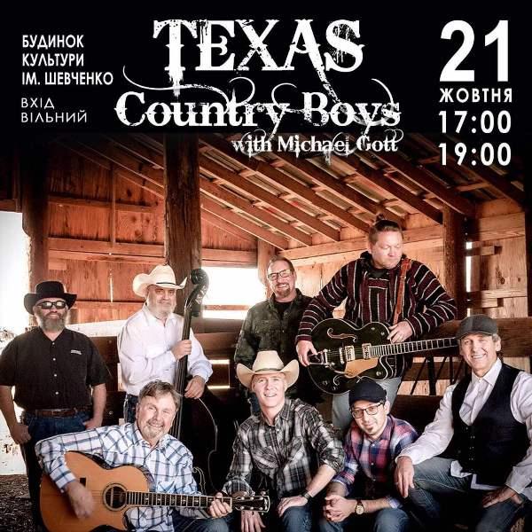 """В Измаиле и Аккермане пройдут бесплатные концерты в кантри-стиле от техасской группы """"Texas Country Boys"""""""