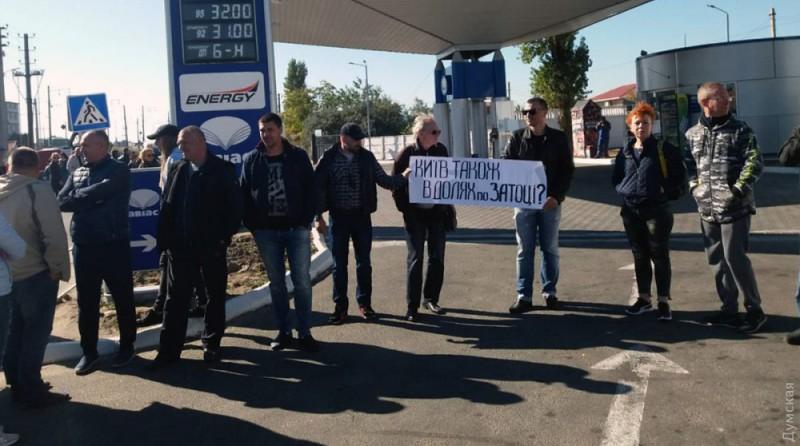 Жители Затоки перекрыли трассу Белгород-Днестровский-Одесса. Они протестуют против застройки пляжей
