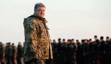 Военное положение в Украине: что это значит