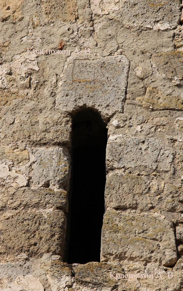 На одной из стен Аккерманской крепости обнаружен уникальный автограф XVIII века