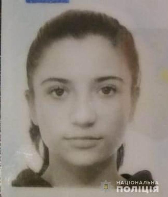 В Белгород-Днестровском районе пропала несовершеннолетняя девушка (фото)