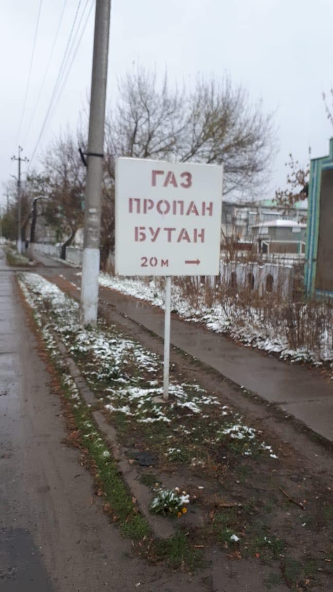 """В Вилково прокуратура """"прикрыла"""" нелегальную газовую заправку (ФОТО)"""
