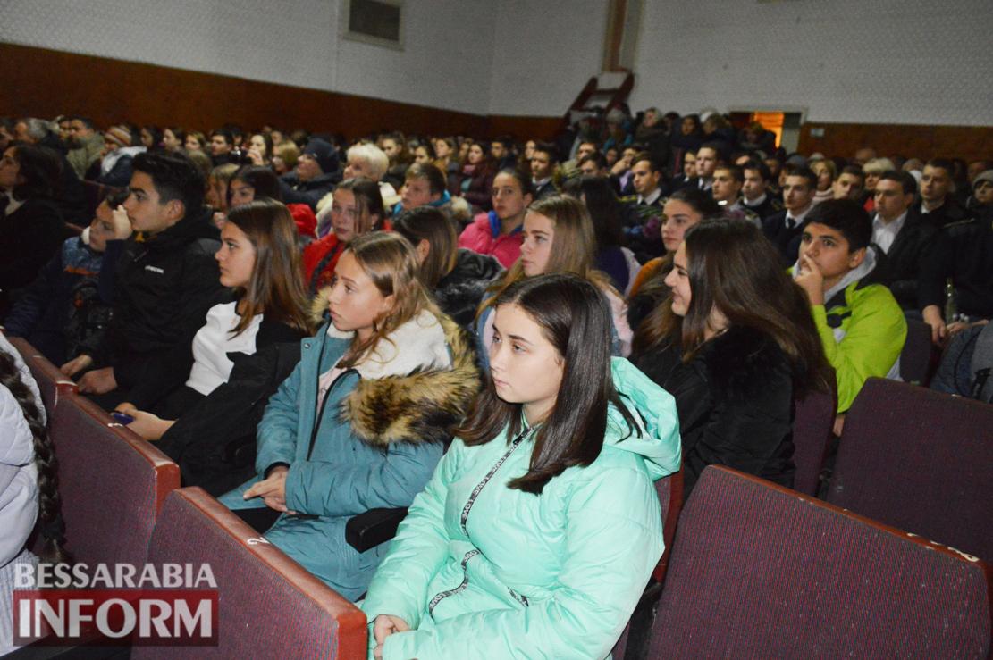 В Килии вспоминали о Майдане: в зале районного Дома культуры состоялось торжество
