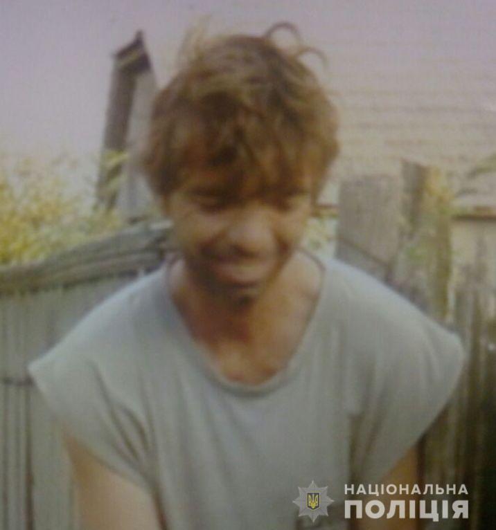 Розыск: в Измаиле из дому сбежал страдающий психическимрасстройством мужчина