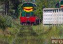 Самоубийство или несчастный случай? В Измаиле молодой мужчина погиб под поездом — ему отрезало голову