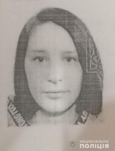 В Измаиле пропала несовершеннолетняя девушка (ФОТО)