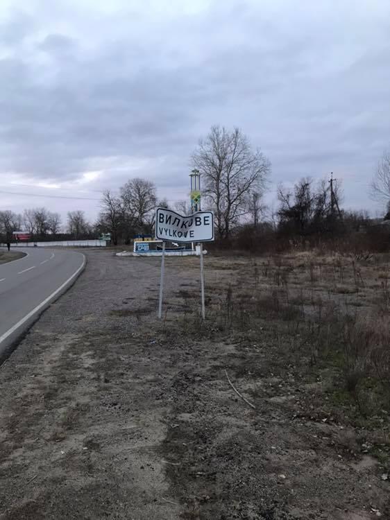 В Вилково неизвестный погнул въездной знак (фотофакт)