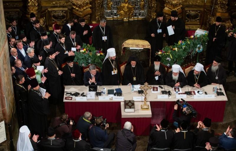 15 декабря в истории Украины - день создания Украинской Автокефальной Поместной Православной Церкви