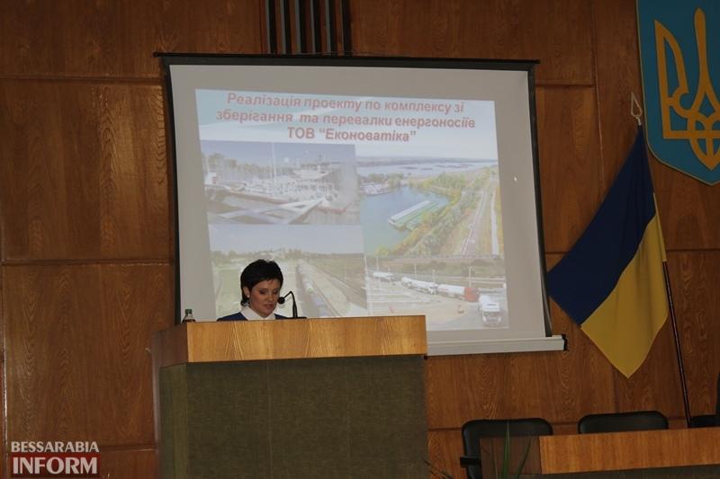 Состоялся Совет регионального развития Измаильского района: намечен перспективный план развития на ближайшие 3 года