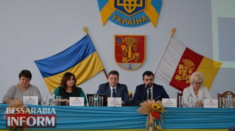 В Белгород-Днестровском состоялось заседание совета регионального развития