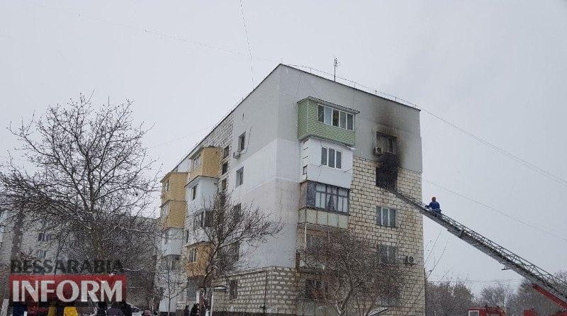 В Измаиле в результате масштабного пожара в многоэтажке сгорело несколько квартир. Есть пострадавший