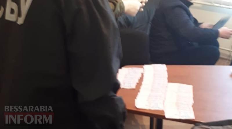 """СБУ и военная прокуратура задержали на крупной взятке чиновника Ренийского филиала """"АМПУ"""""""