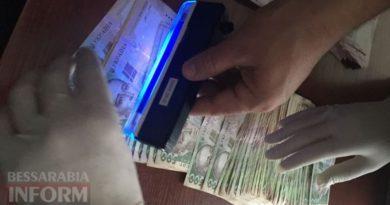 СБУ и военная прокуратура задержали на крупной взятке чиновника Ренийского филиала «АМПУ»