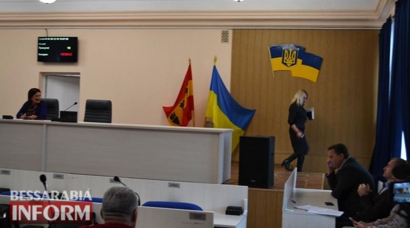 Откровенный депутатский саботаж в Аккермане продолжается: сессия горсовета снова не состоялась