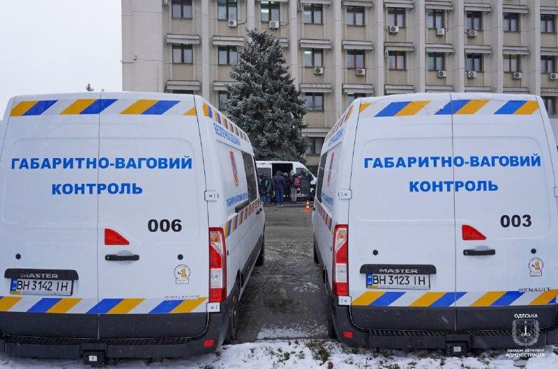 Одесская область получила шесть новых габаритно-весовых комплексов