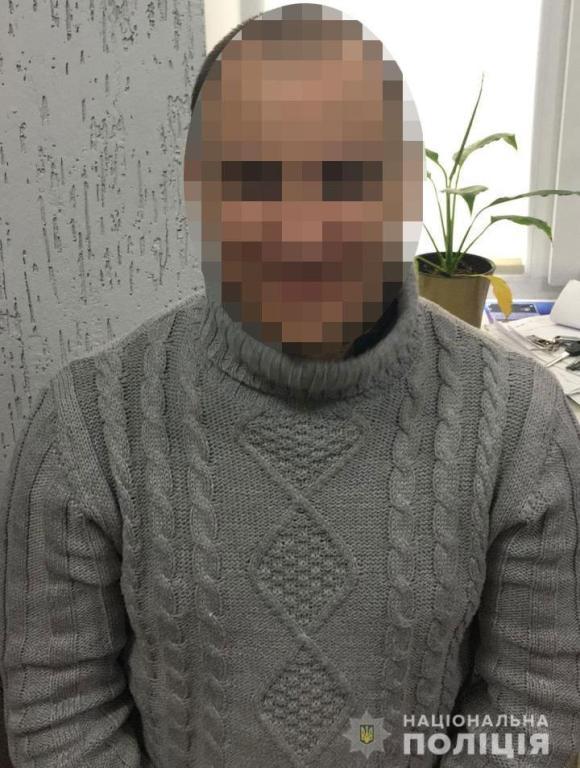 На Одесчине задержали преступника, который 4 года скрывался в России