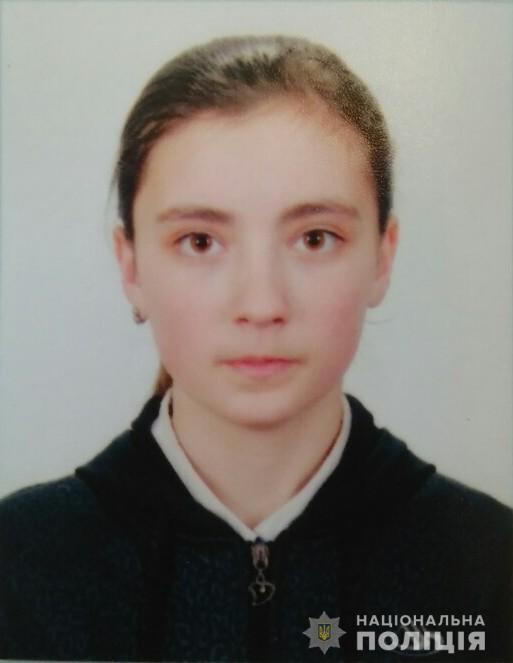 В Белгород-Днестровском районе разыскивают несовершеннолетнюю девушку