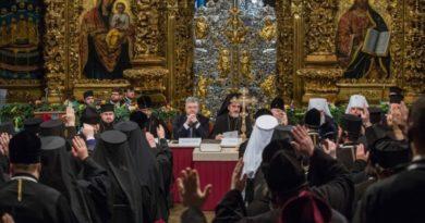 15 декабря в истории Украины — день создания Украинской Автокефальной Поместной Православной Церкви