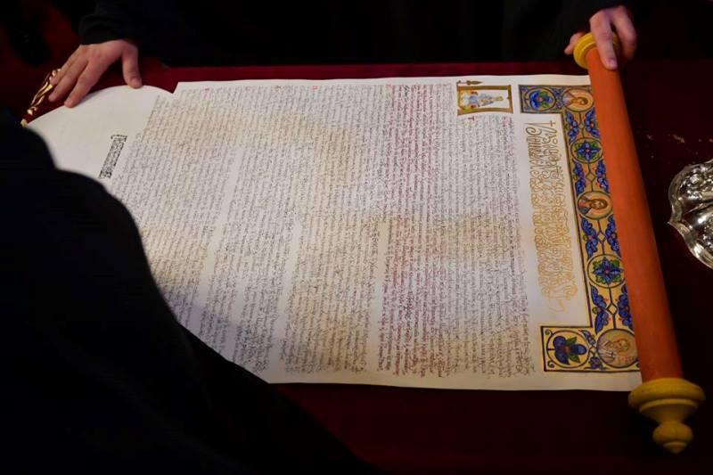 Украина получила Томос об автокефалии православной церкви