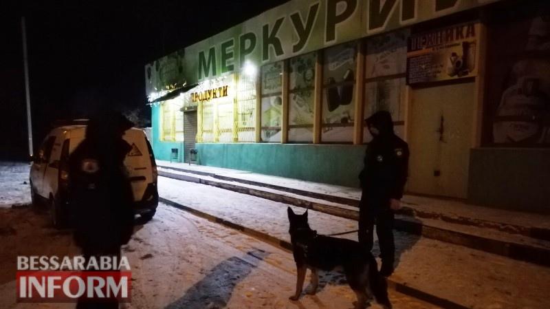 """Рождественский """"подарок"""": в Аккермане на Сочельник заминировали магазин"""
