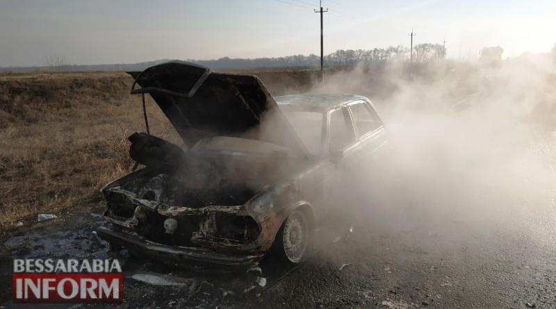 "На трассе Одесса-Рени на ходу загорелся ""Mercedes-Benz"""