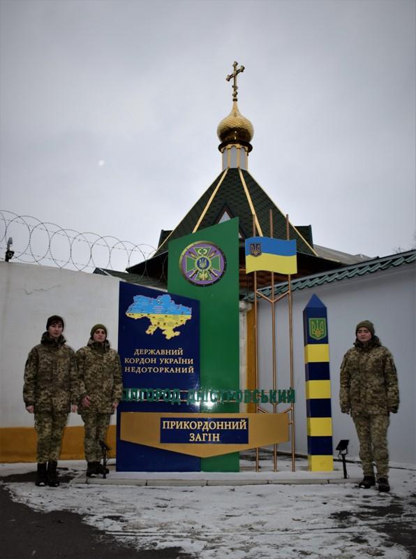 К пограничникам Белгород-Днестровского отряда прибыли на стажировку курсанты Национальной академии Госпогранслужбы