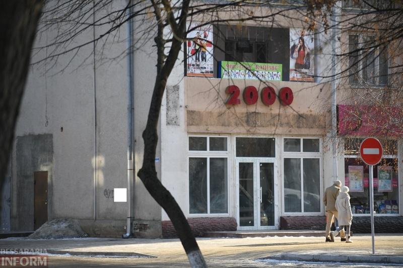 """Измаил наводнила волна """"наркорекламы"""" (фотофакт)"""
