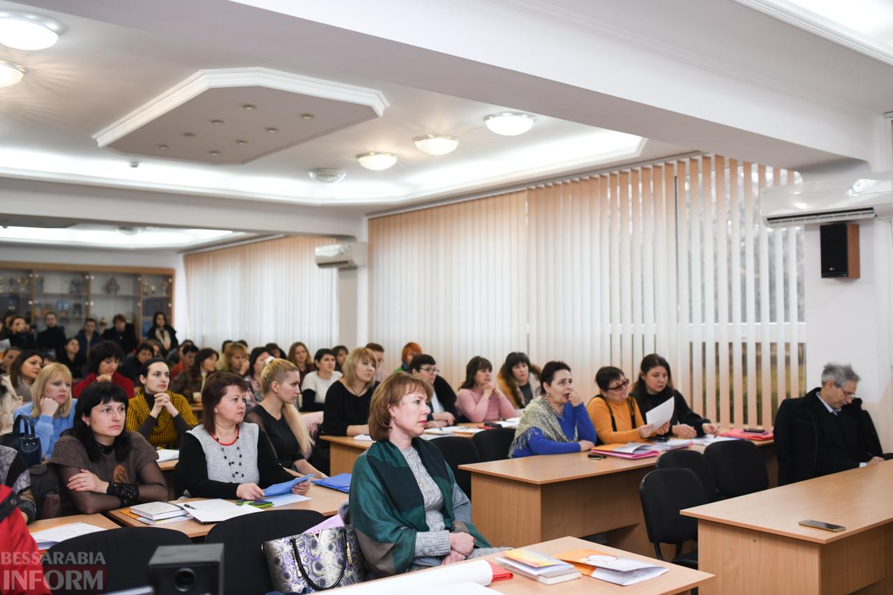 Фестиваль психолого-педагогических инноваций проходит в Измаиле