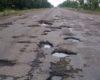 В Ренийском районе сделают ямочный ремонт дороги, которая ведет к международному пункту пропуска Чишмикиой