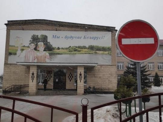 Внезапная агрессия: в Беларуси старшеклассник зарезал учителя и сверстника, а еще двоим нанес серьезные ранения