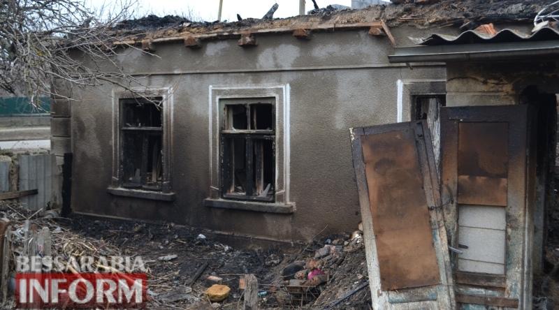 Подробности пожара в Белгород-Днестровском районе: хозяйку так и не нашли на руинах сгоревшего дома