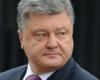 Закрепив курс на НАТО, Президент заявил о готовности Украины к интеграции в западный мир, – Голобуцкий