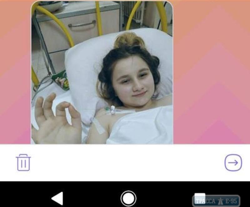 В Одессе ученица пятого класса впала в кому после избиения одноклассниками