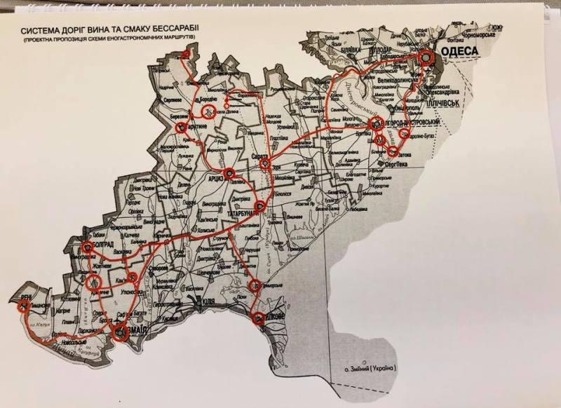 Бессарабия - потенциальный регион для развития винного туризма и гастро-туров европейского образца