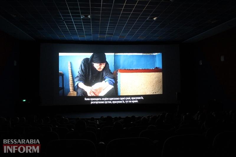 """Большое кино на широком экране: в Измаиле с аншлагом прошел показ нашумевшего документального фильма """"Місце сили"""""""