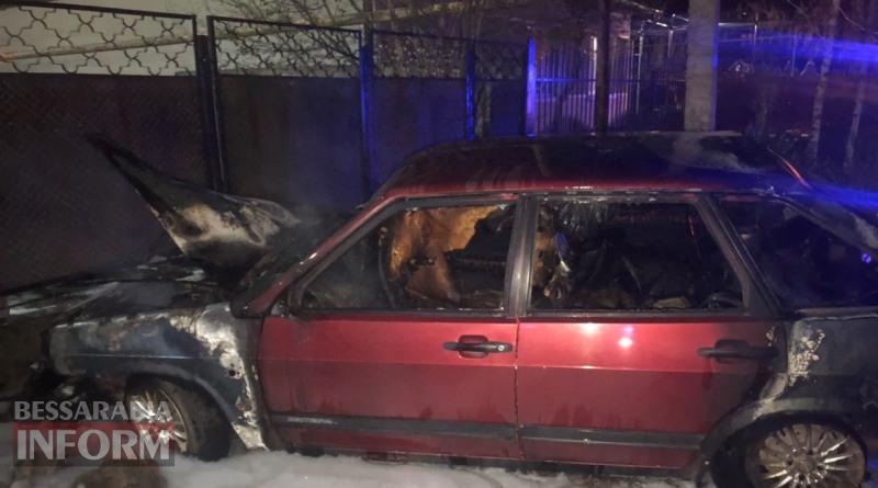 В Измаиле местной жительнице сожгли автомобиль
