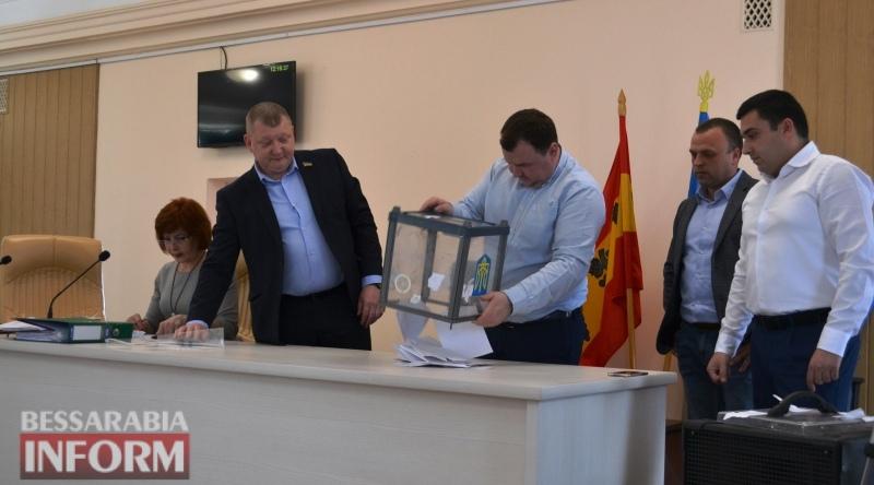 Депутаты Аккермана отправили в отставку секретаря городского совета Ольгу Ципуленко и назначили её заместителем мэра