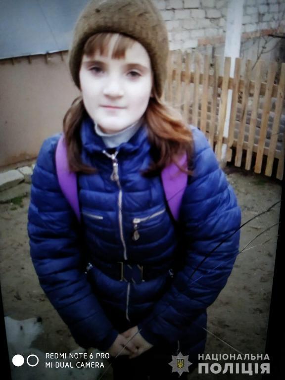 Ушла в школу и не вернулась: в Белгород-Днестровском районе пропала несовершеннолетняя девочка