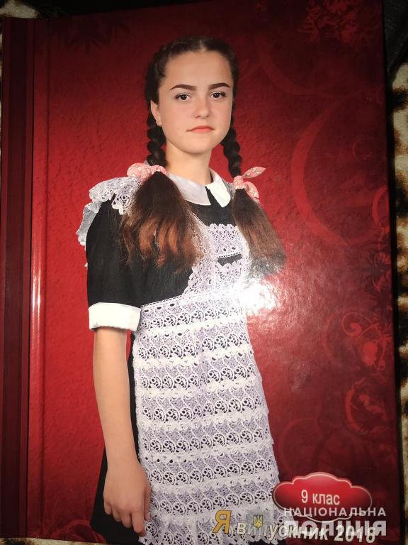 В Белгород-Днестровском районе пропала несовершеннолетняя девушка
