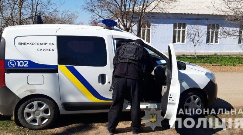Граната на калитке: житель Килийского района обнаружил на воротах своего дома взрывоопасный предмет