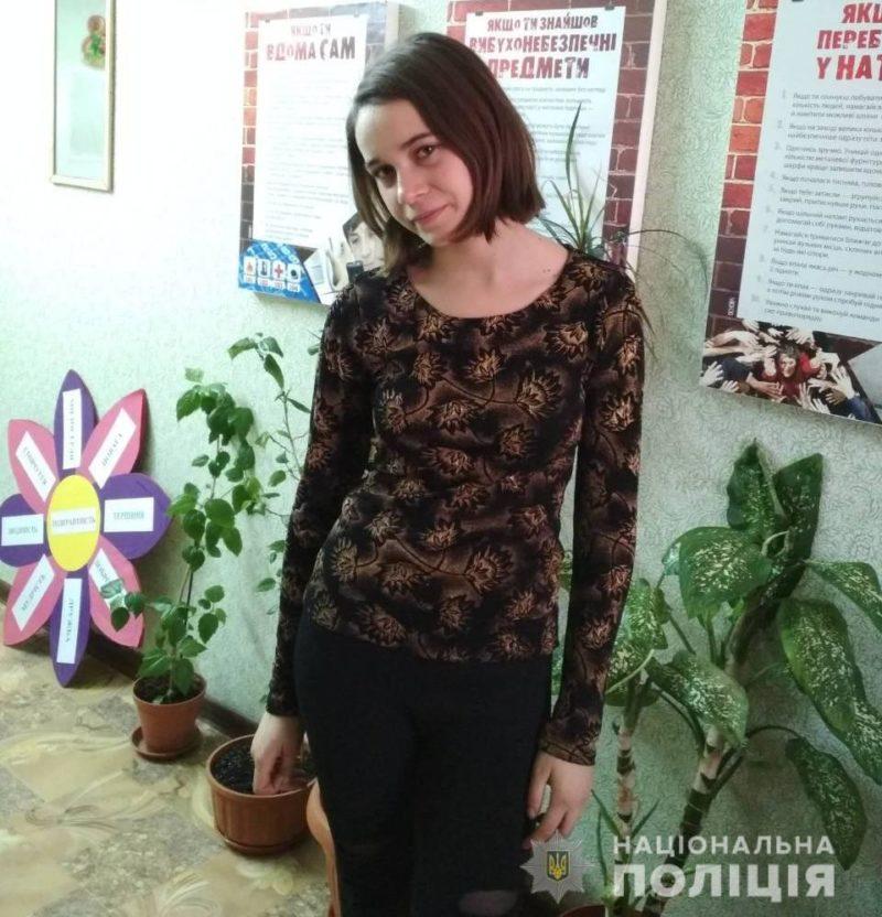 Измаильскую школьницу не могут найти с 8 марта