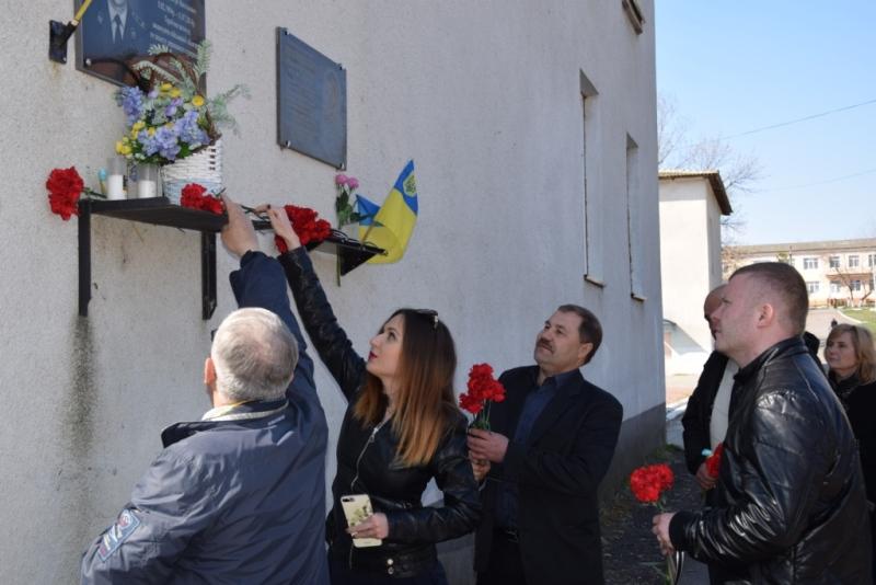 Сарата отметила свою 197-ю годовщину со дня основания