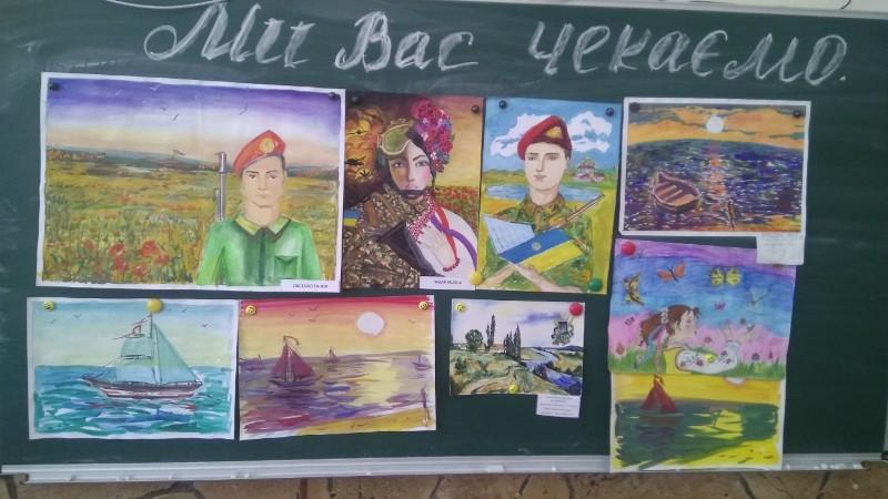 """""""Мы вас ждем!"""" - в школах Белгород-Днестровского, Затоки и Сергеевки проходит патриотическая акция в поддержку военнопленных моряков"""
