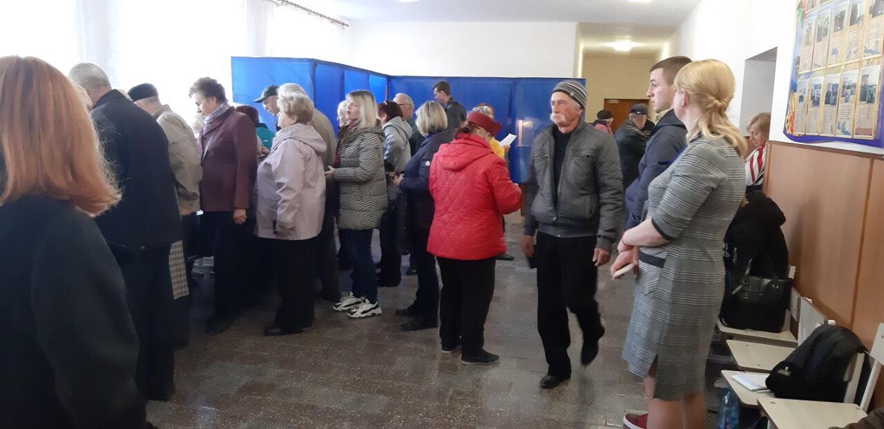 Выборы Президента Украины-2019: онлайн хроника