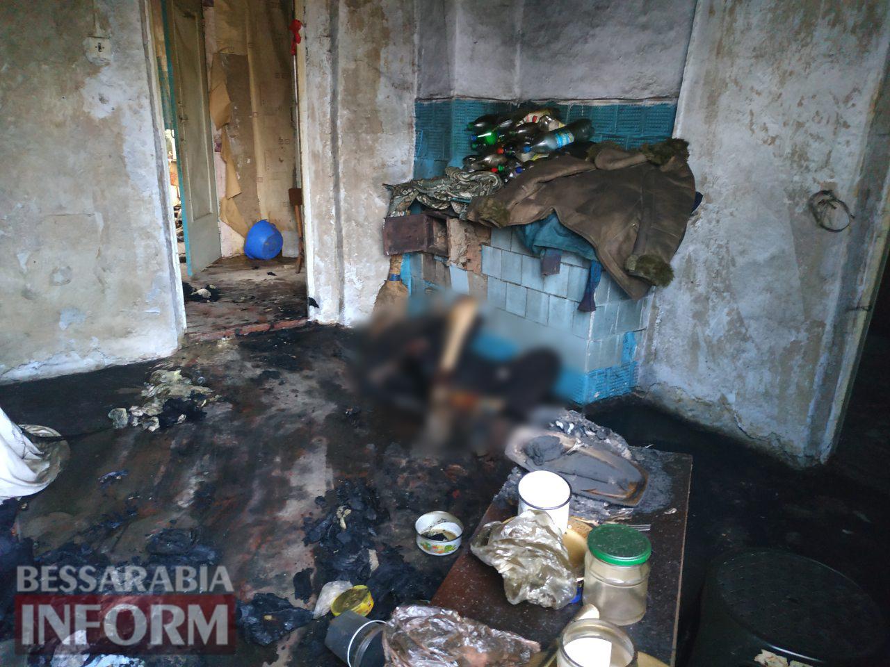 В селе Килийской ОТГ при пожаре погиб прикованный к постели пенсионер