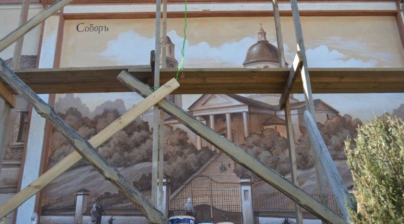В Аккермане продолжаются работы по созданию мурала в парке Победы (фото, видео)