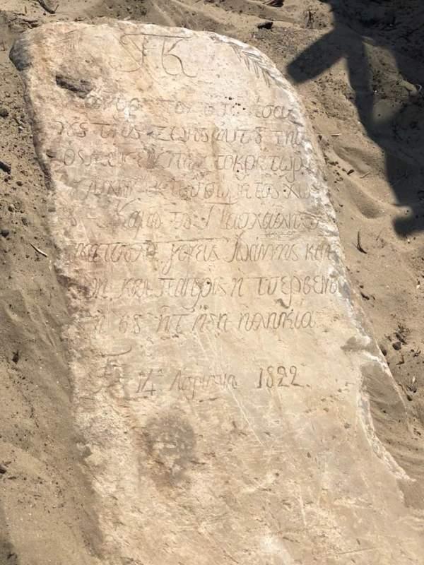 Историческая находка: в Рени найдено греческое надгробие 200-летней давности