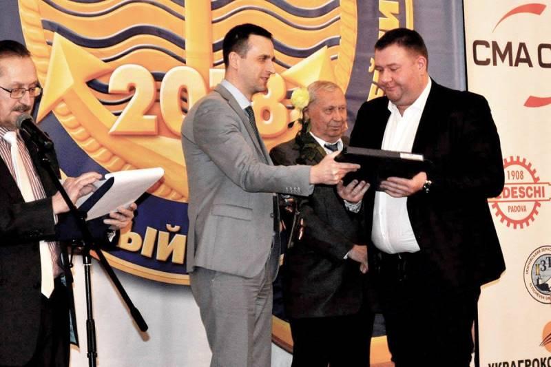 Рекорд года: Украинское Дунайское Пароходство получило престижную награду